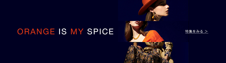 201802_orange_is_my_spice