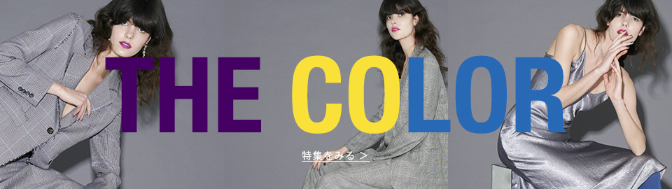 201802_the_color