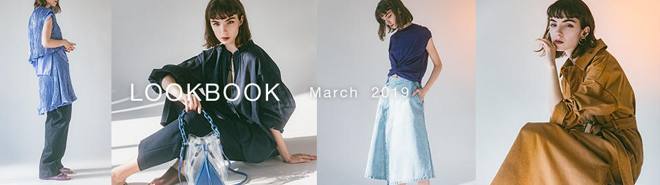 LOOK BOOK - MARCH 2019 -