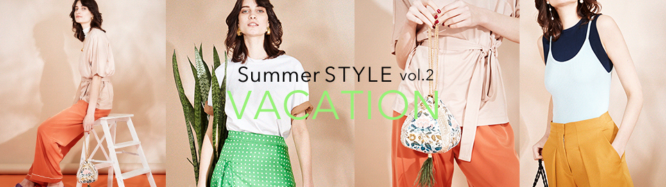 summer_style_vacation