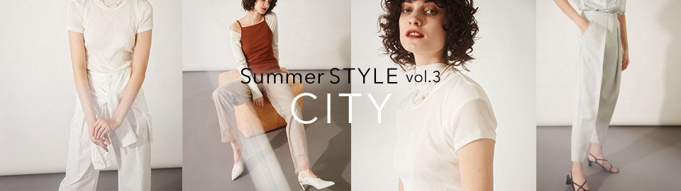 summer_style_city