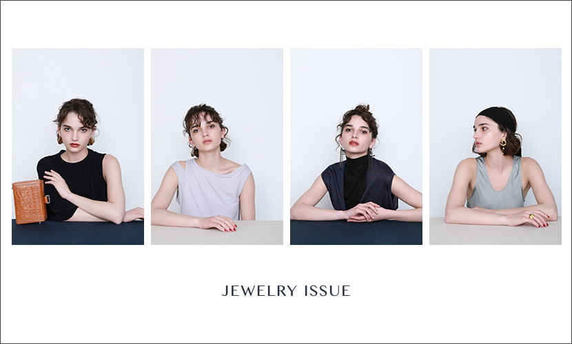 2019_jewelry_issue_top