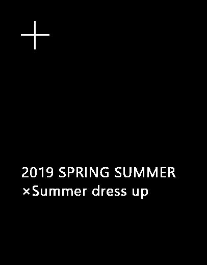 2019_ss_summer_dress_up_credit