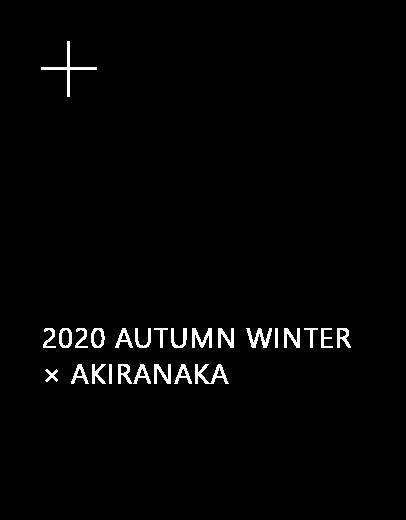 2020_aw_akiranaka_credit
